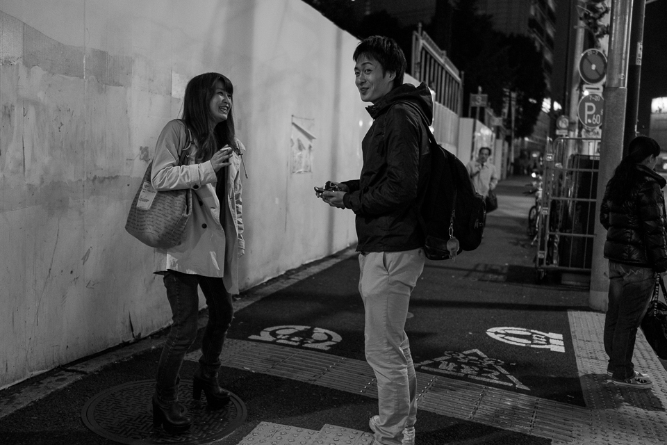 At Harajuku.