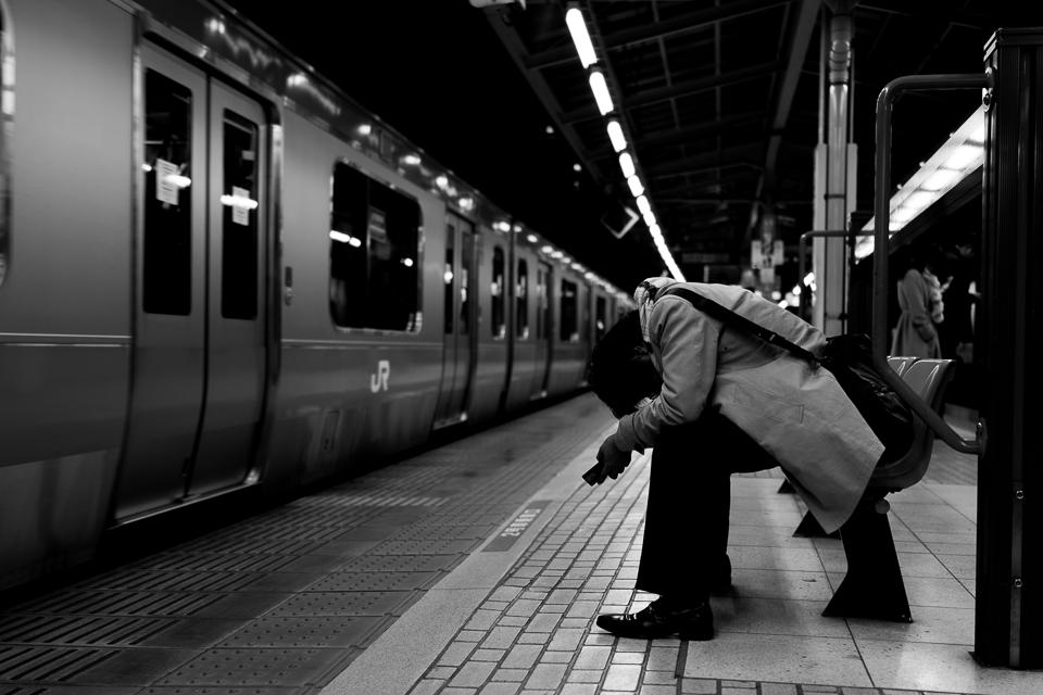At Yotsuya station.