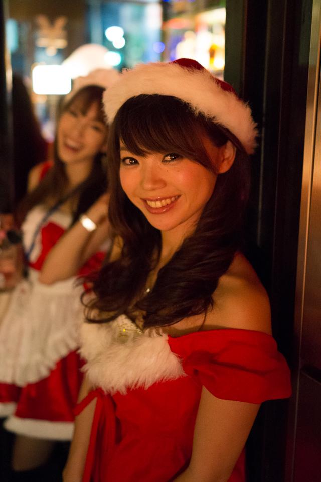 Santa Girl.