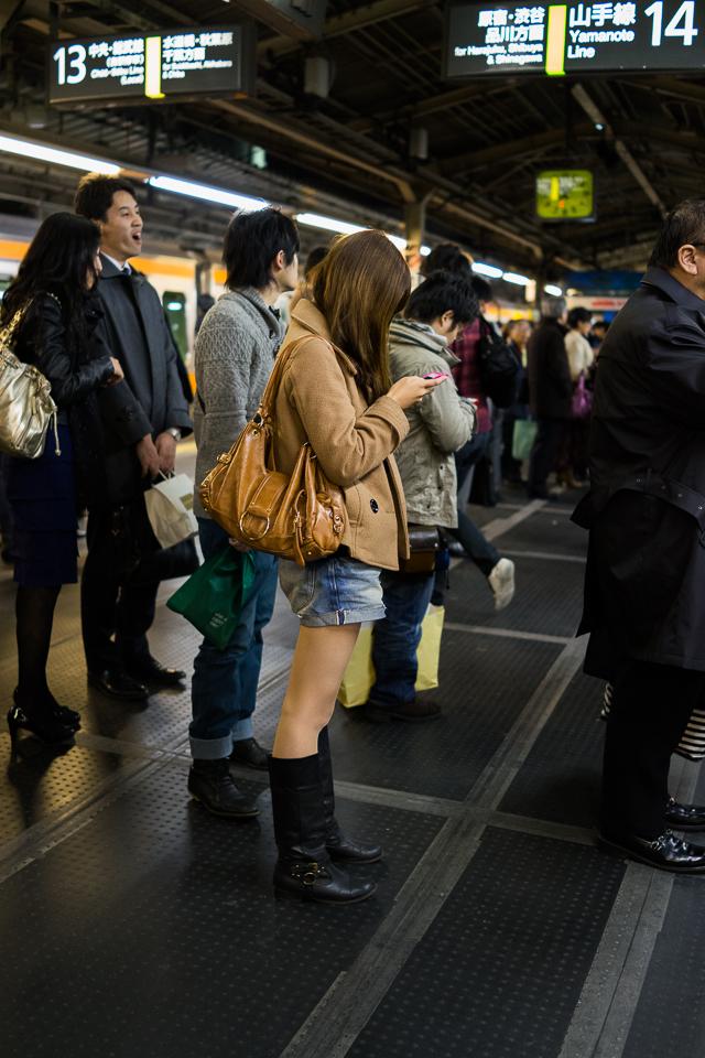 At Shinjuku.