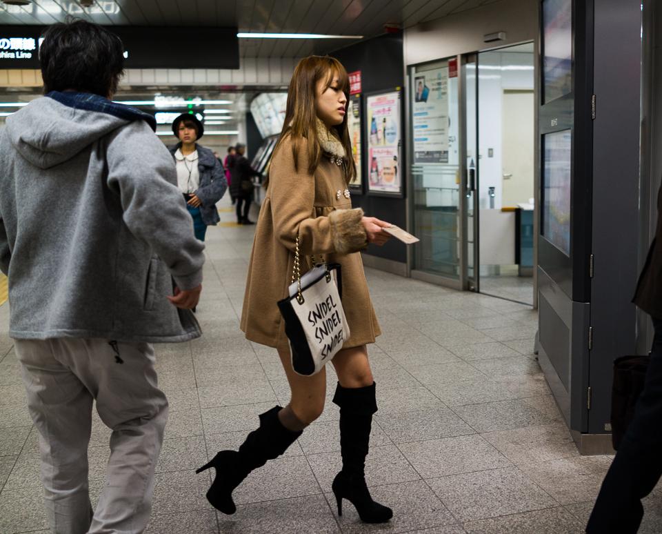 At Shibuy